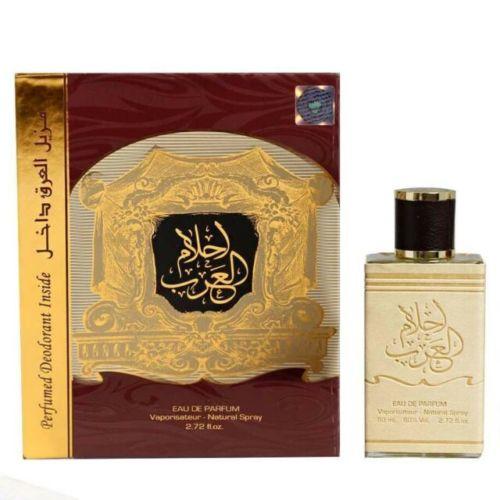 AHLAM AL ARAB Perfume Spray 100ml Men by Ard Al Zaafaran